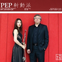 PEP-2-Cover-1400