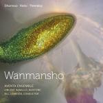 wanmansho